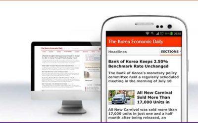Return of Tungsten Mine to Korean Stock Market – Korea Economic Daily (August 29, 2019)