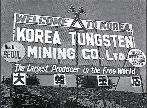 Korea Tungsten - Sangdong