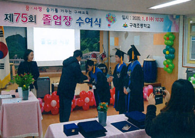 Participation in Graduation Ceremony of Gurae Elementary School and Sangdong Middle/High School