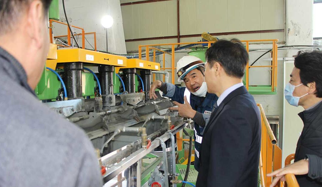 Provincial Government Officials' In Korea Visit Sangdong Mine