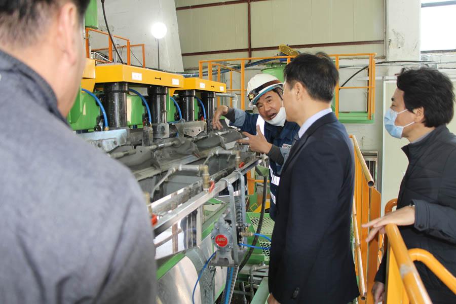 Pilot Plant Operations