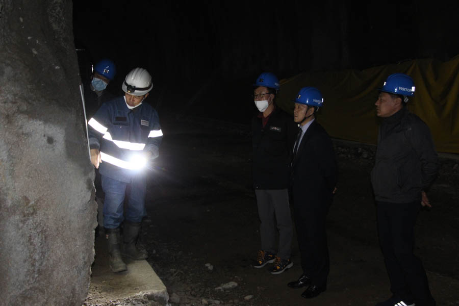 Underground Visit - Sangdong Mine