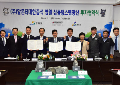 Almonty Announces Execution of Memorandum of Understanding with Provincial and County Governments for Collaboration and Supports for Sangdong Mine Development Project