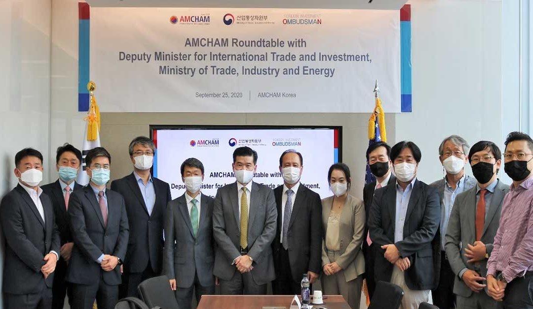 A Meeting between Almonty and the Deputy Minister of MOTIE for the Korean Central Government was hosted by AMCHAM
