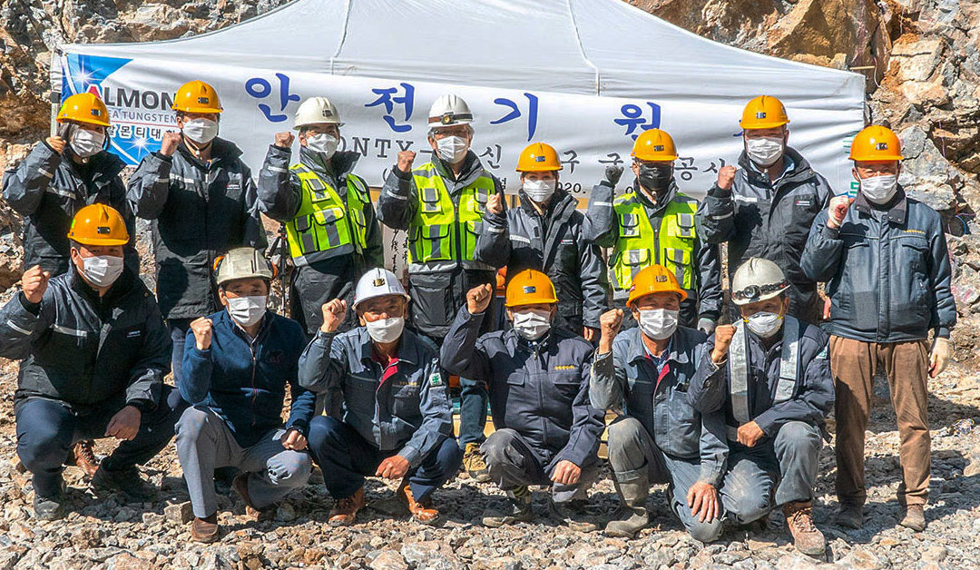 Construction of the Monty B Portal at the Sangdong Mine in South Korea has been Completed