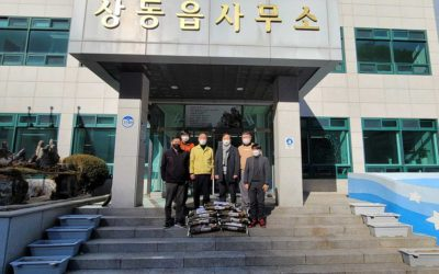 Almonty delivers 20 bags of Rice to Nursing Homes in the Sangdong District under its Community Relations Program