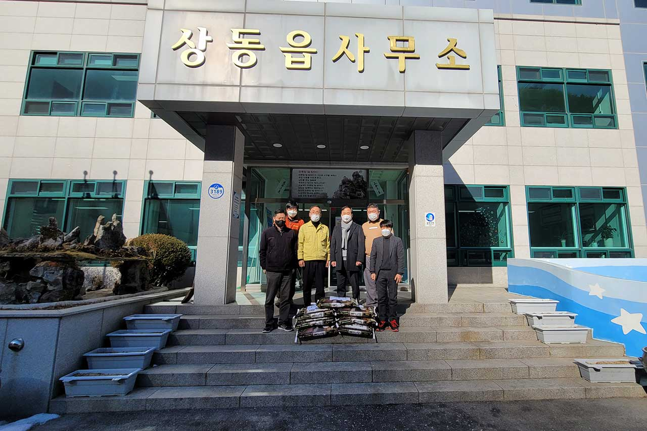 20 bags of rice to Sangdong District