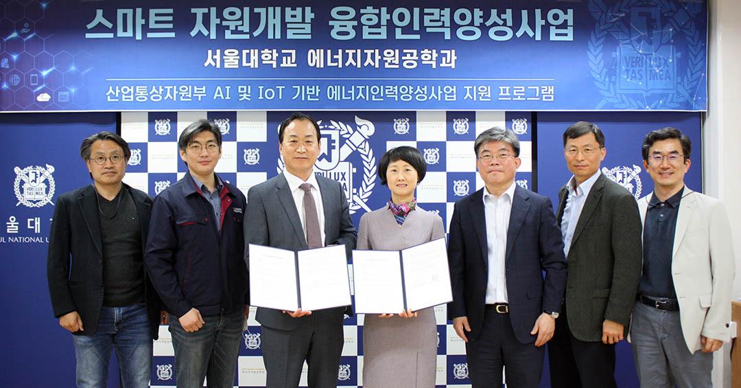 MOU Almonty & Seoul National University