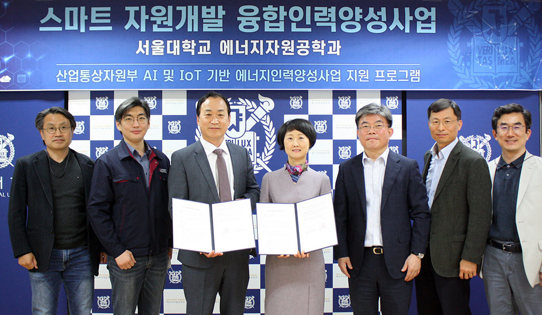 Almonty expands their Environmental, Social and Governance (ESG) program, signing an MOU with Seoul National University to foster local mining talent.